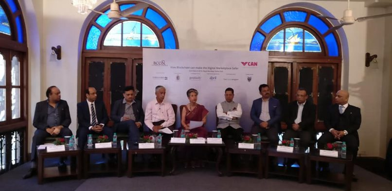 #IBG President Mr. Vikash Mittersain was on panel discussion at VCAN event.