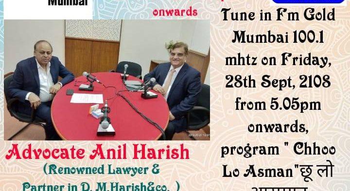 #IBG President Mr. Vikash Mittersain in conversation with Adv. Anil Harish, Renowned Lawyer & Partner in D. M. Harish & Co.