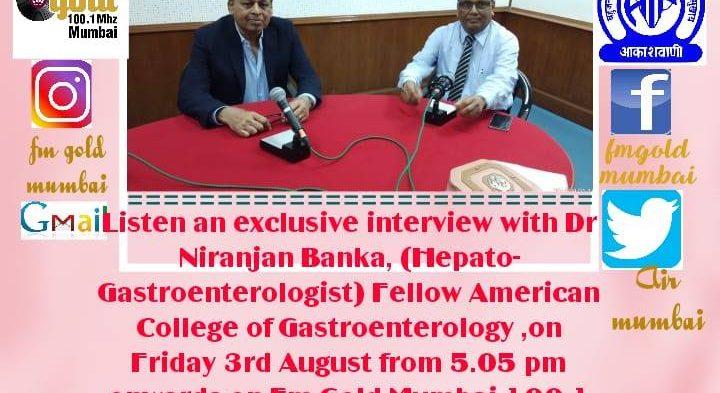 Mr. Vikash Mittersain, President of India Business Group in conversation with Dr. Niranjan Banka, #Hepato-Gastroenterologist, Fellow – American College of #Gastroenterology
