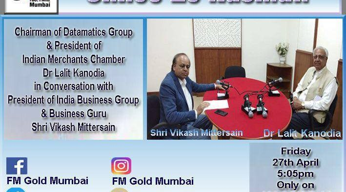 #IBG President Mr. Vikash Mittersain in conversation with Dr. Lalit Kanodia on ALL India Radio