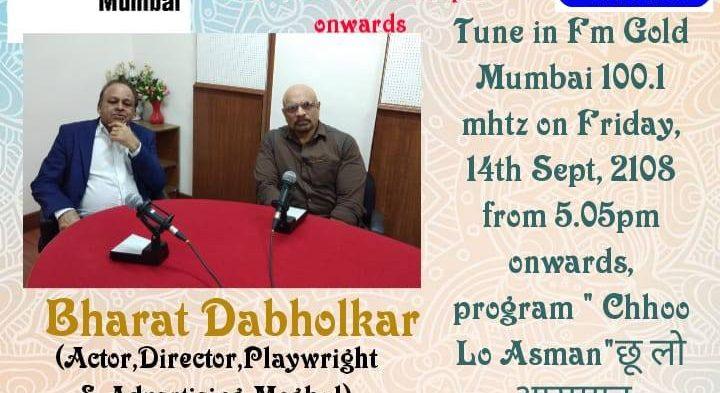 #IBG President Mr. Vikash Mittersain in conversation with Mr. Bharat Dabholkar – Actor, Director, Playwright & Advertising Moghul