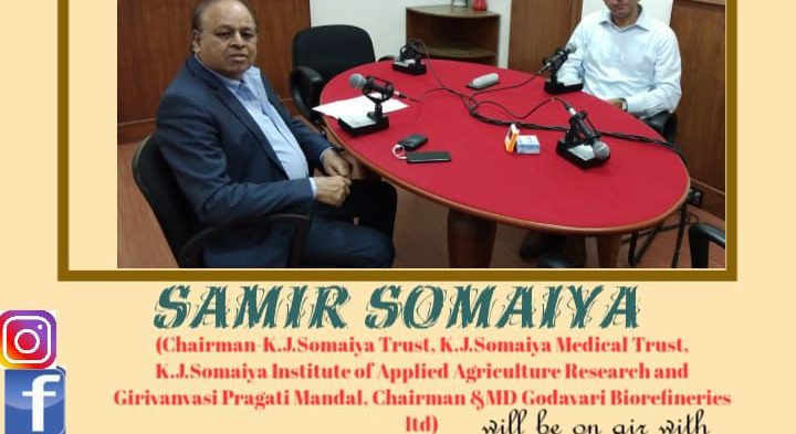 #IBG President Mr. Vikash Mittersain in conversation with Mr. Samir Somaiya, Chairman – K. J. Somaiya Trust, K. J. Somaiya Medical Trust, K. J. Somaiya Institute of Applied Agriculture Research and Girivanvasi Pragati Mandal, Chairman & MD – Godavari Biorefineries Ltd.