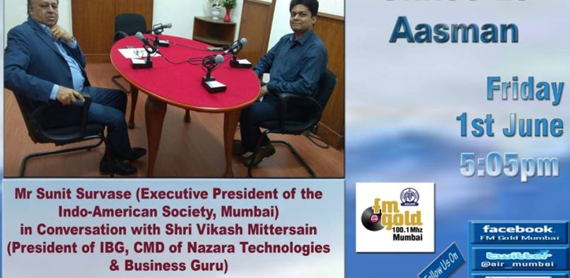 Mr. Vikash Mittersain, President of India Business Group in conversation with Mr. Sunit Survase, President at Indo-American Society, Founder & CEO – Grad-Dreams Group.