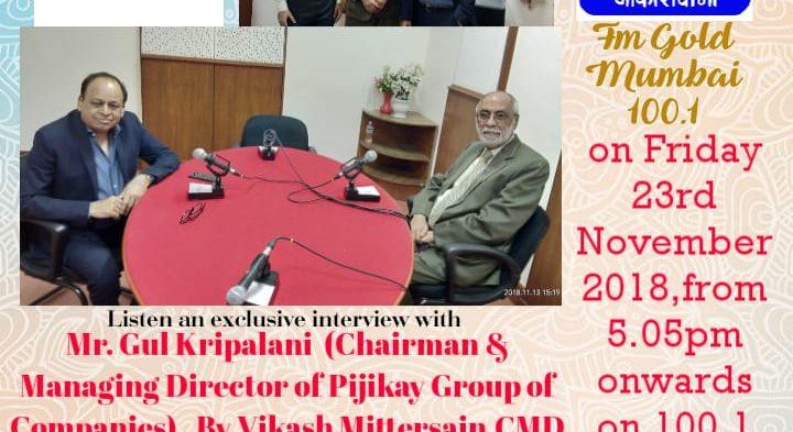 IBG President Mr. Vikash Mittersain's Weekly Radio Talk by ALL India Radio  Below is the link of Mr. Vikash Mittersain's Weekly Radio Talk. In conversation with Mr. Gul Kripalani, Chairman & Managing Director, Pijikay Group of Companies on FM Gold Mumbai 100.1Mhtz