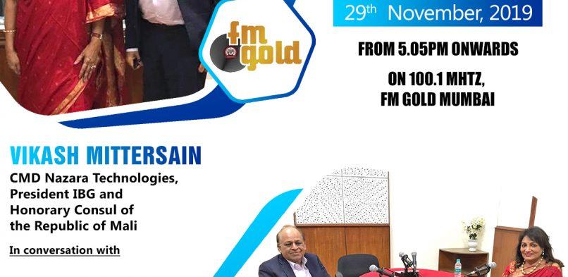 #IBG President Mr. Vikash Mittersain in conversation with Mrs. Rajyalakshmi Rao, National President, Indo American Chamber of Commerce on 29.11.2019