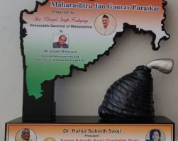 Mr. Vikash Mittersain honored wit Maharashtra Jan Gaurav Puraskar award